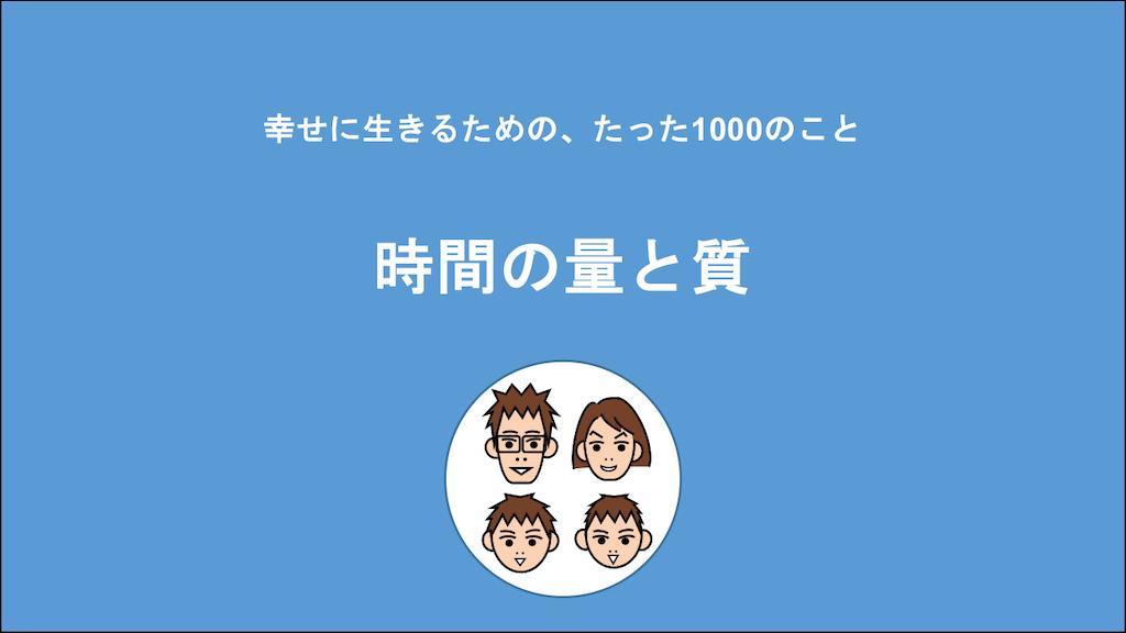 f:id:Seshio-Researcher:20210123164807p:image