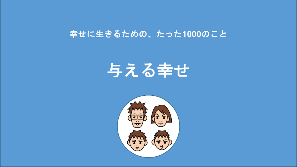 f:id:Seshio-Researcher:20210125212455p:image