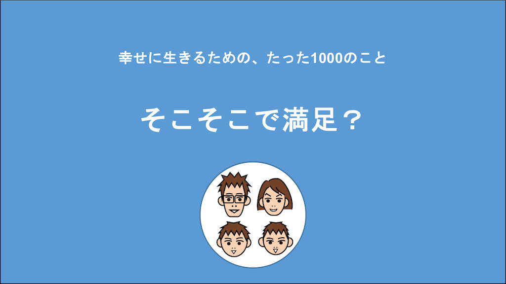 f:id:Seshio-Researcher:20210126215228p:image