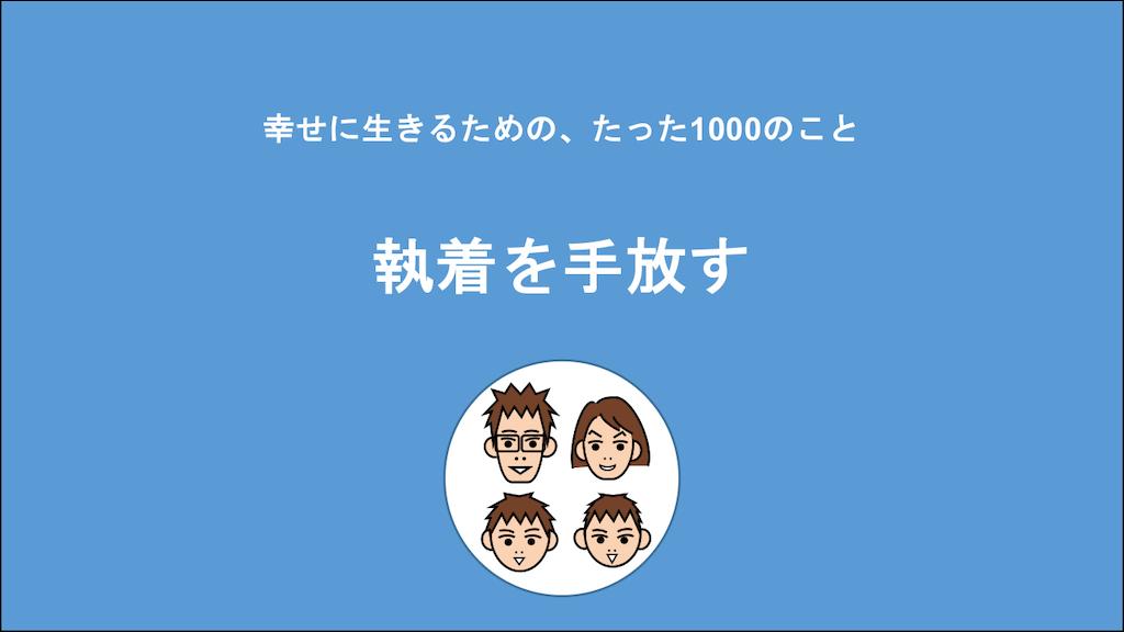 f:id:Seshio-Researcher:20210127213310p:image