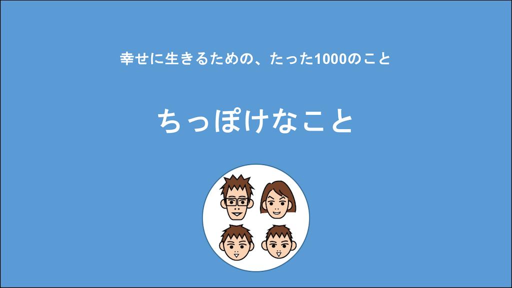 f:id:Seshio-Researcher:20210130062434p:image