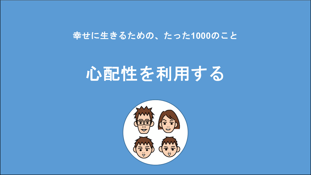 f:id:Seshio-Researcher:20210130215400p:image