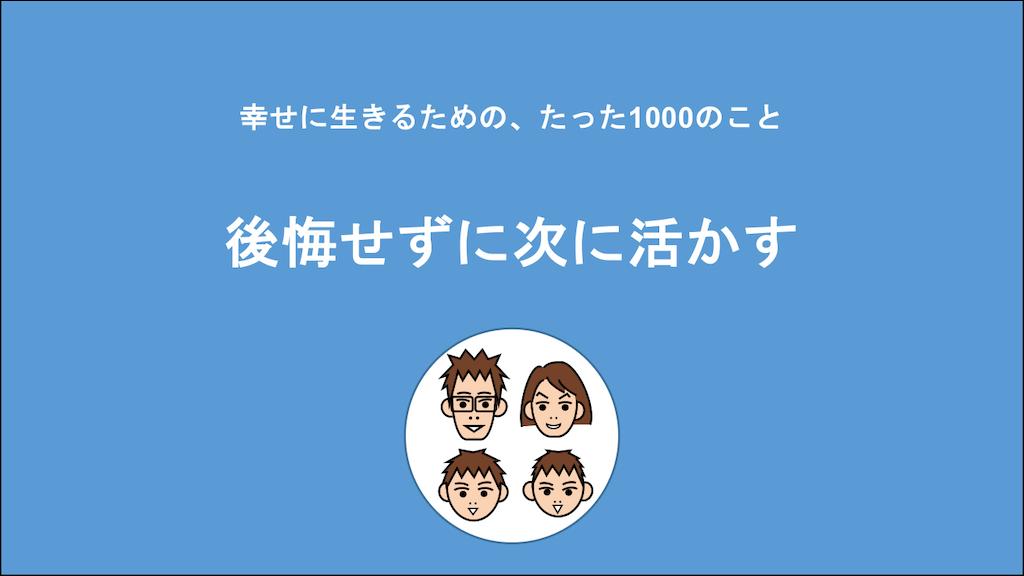 f:id:Seshio-Researcher:20210131211819p:image