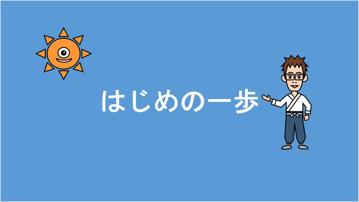 f:id:Seshio-Researcher:20210202205629p:plain