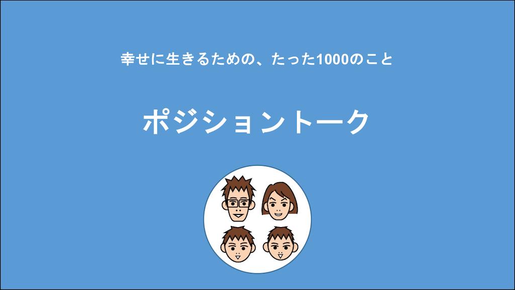 f:id:Seshio-Researcher:20210203213446p:image