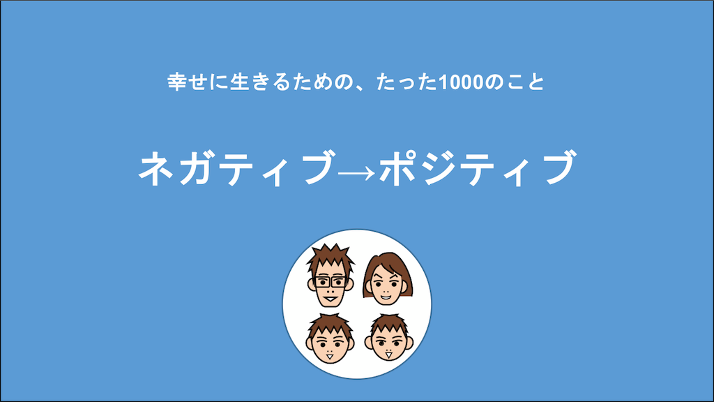 f:id:Seshio-Researcher:20210204213158p:image