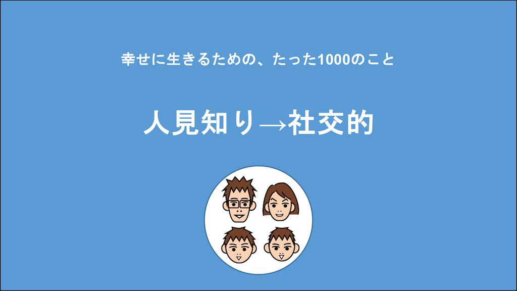 f:id:Seshio-Researcher:20210204220418p:image
