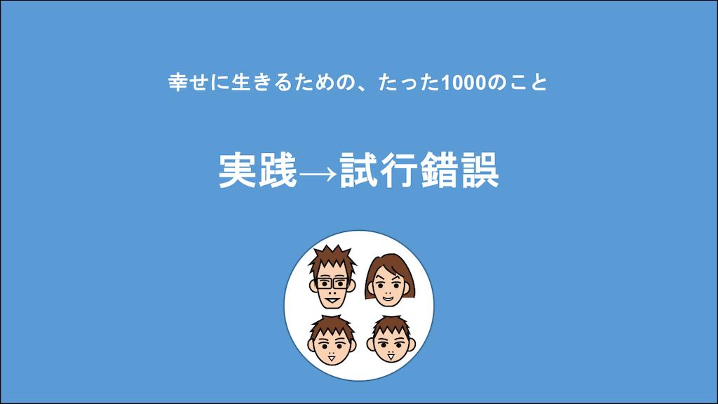 f:id:Seshio-Researcher:20210208062308p:image
