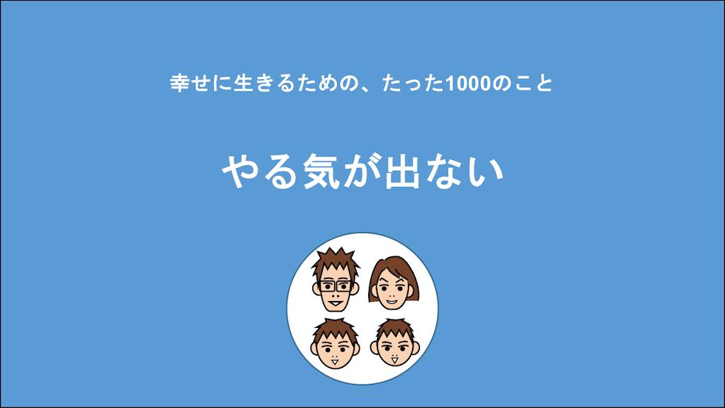 f:id:Seshio-Researcher:20210211201311p:image