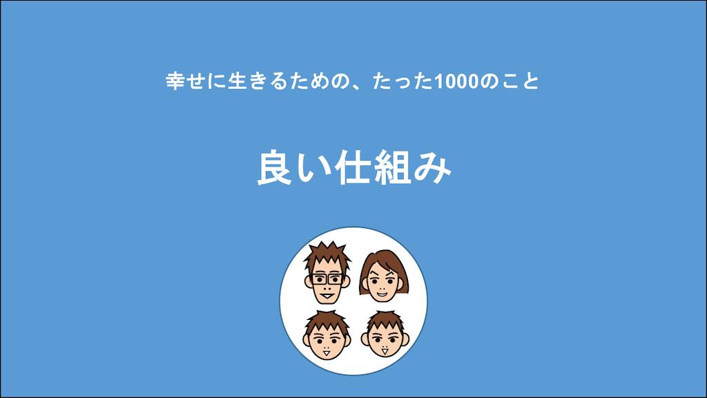 f:id:Seshio-Researcher:20210212205504p:image