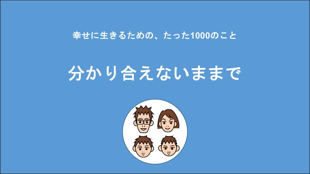 f:id:Seshio-Researcher:20210213072105p:image