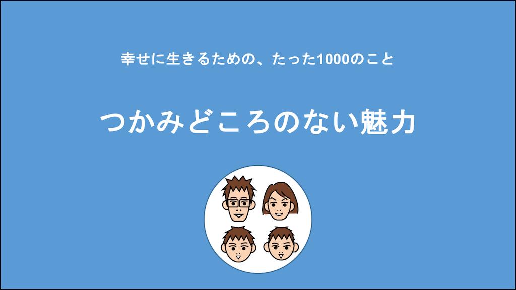 f:id:Seshio-Researcher:20210213203251p:image