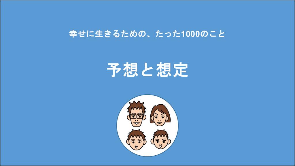 f:id:Seshio-Researcher:20210214063202p:image