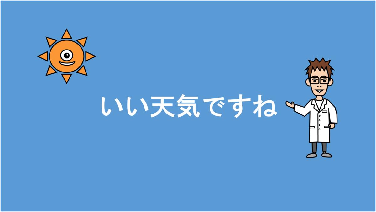 f:id:Seshio-Researcher:20210215185444p:plain