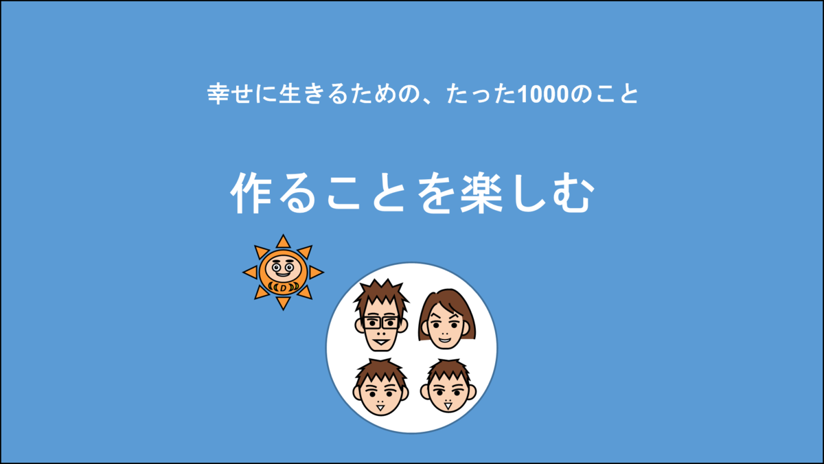 f:id:Seshio-Researcher:20210217205321p:plain