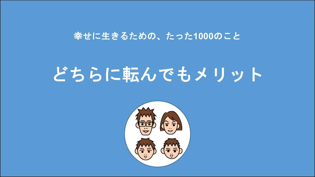 f:id:Seshio-Researcher:20210218211516p:image