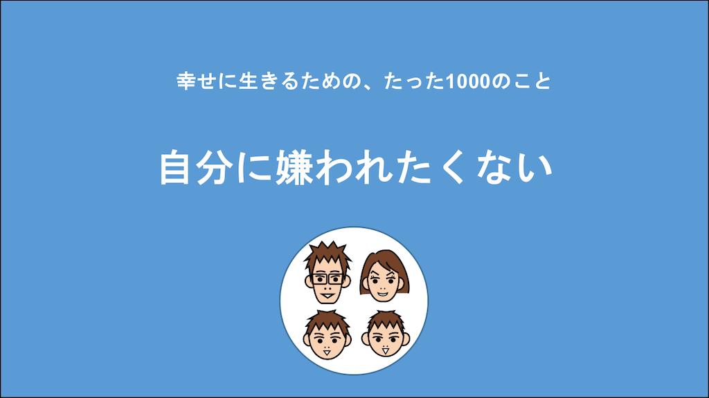 f:id:Seshio-Researcher:20210220120425p:image