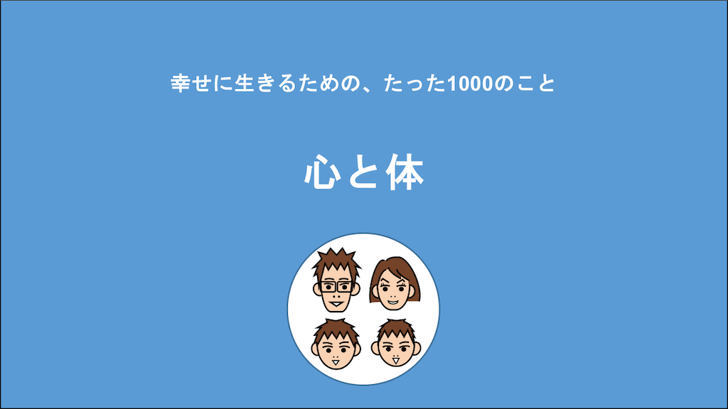 f:id:Seshio-Researcher:20210225063023p:image