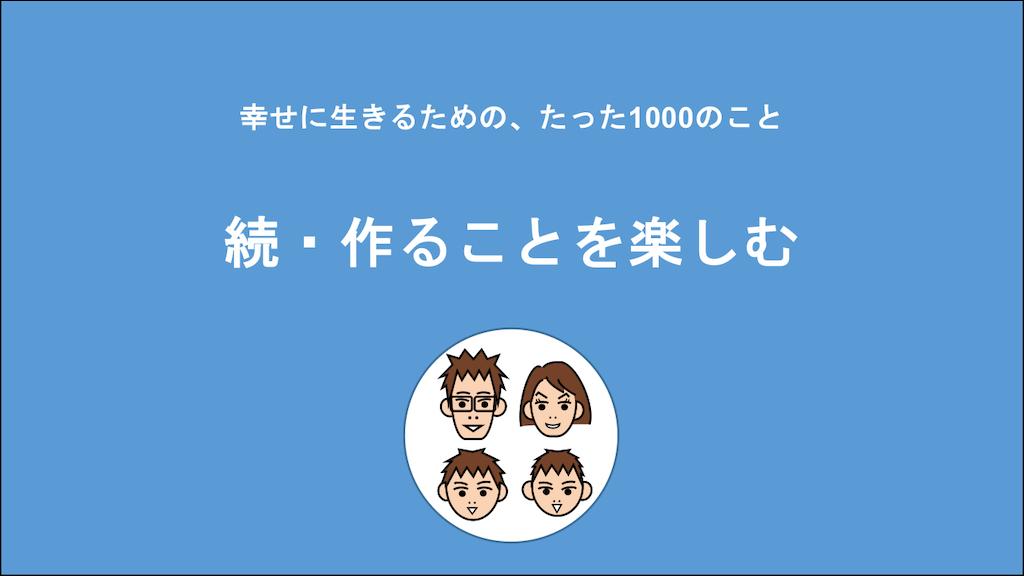 f:id:Seshio-Researcher:20210226211740p:image