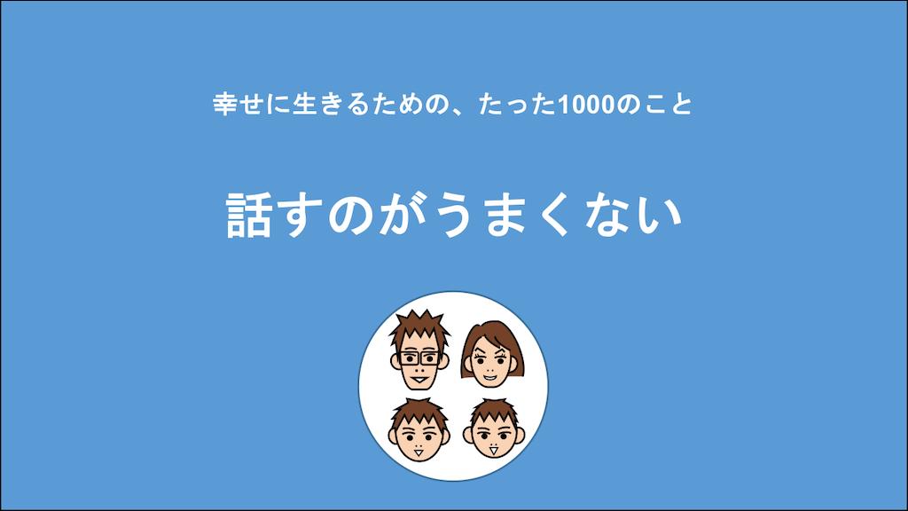 f:id:Seshio-Researcher:20210227213954p:image