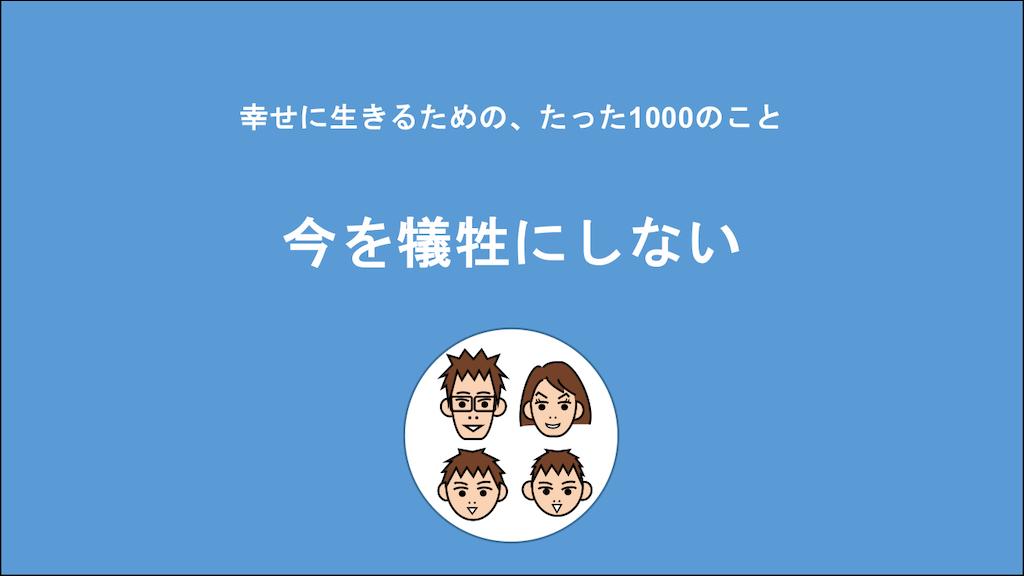 f:id:Seshio-Researcher:20210228215431p:image