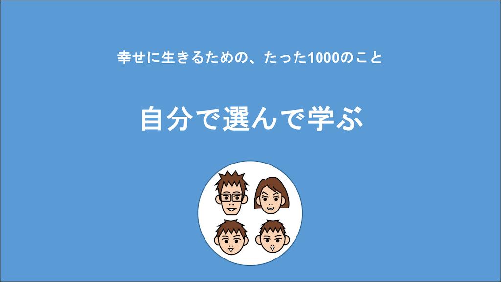 f:id:Seshio-Researcher:20210302220757p:image