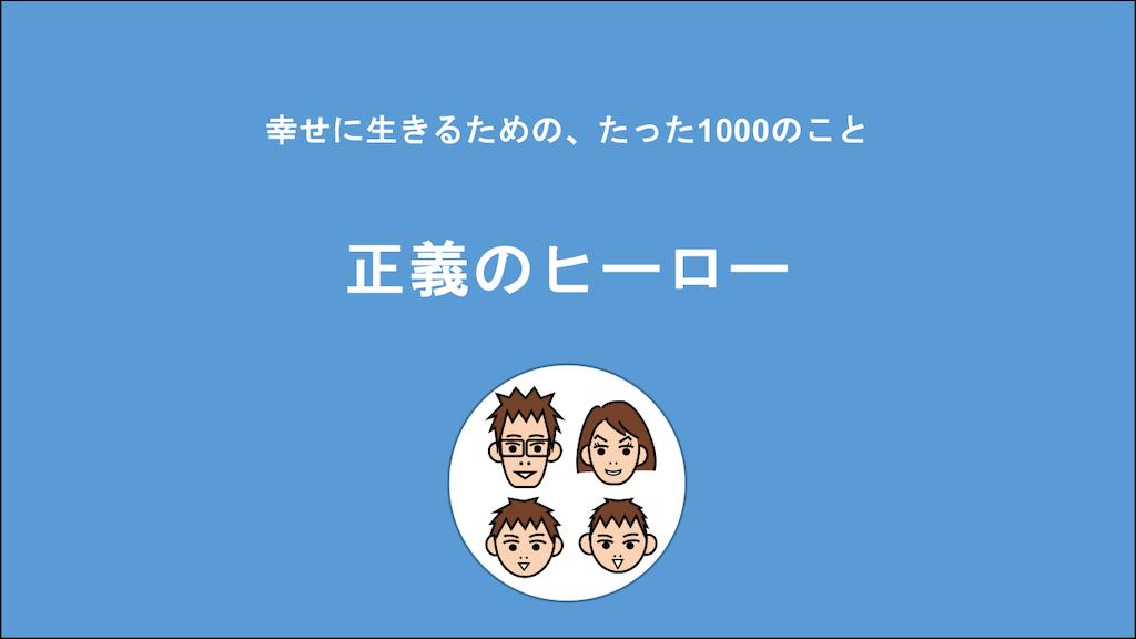 f:id:Seshio-Researcher:20210303212819p:image