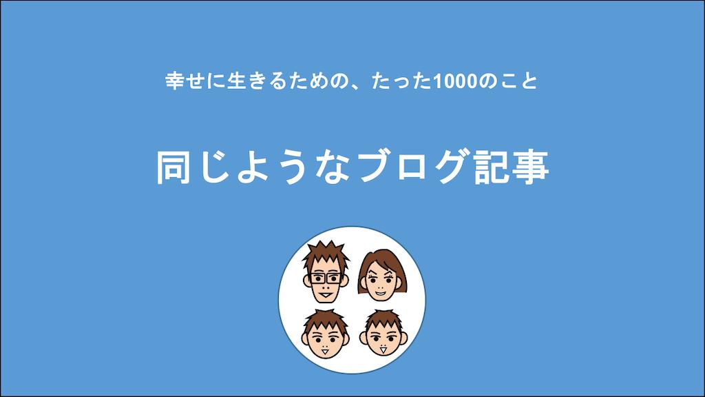 f:id:Seshio-Researcher:20210307202021p:image