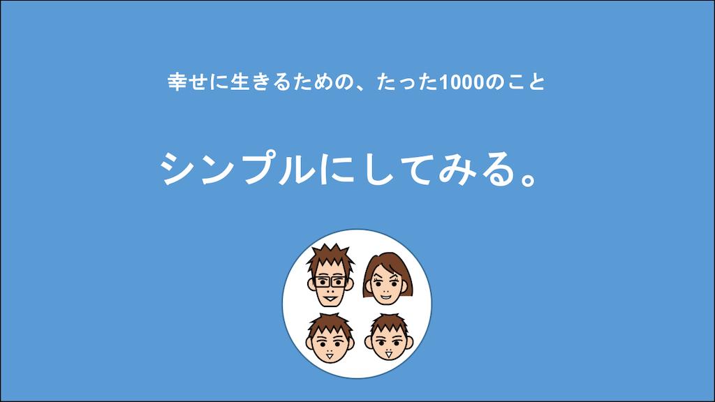 f:id:Seshio-Researcher:20210311221210p:image