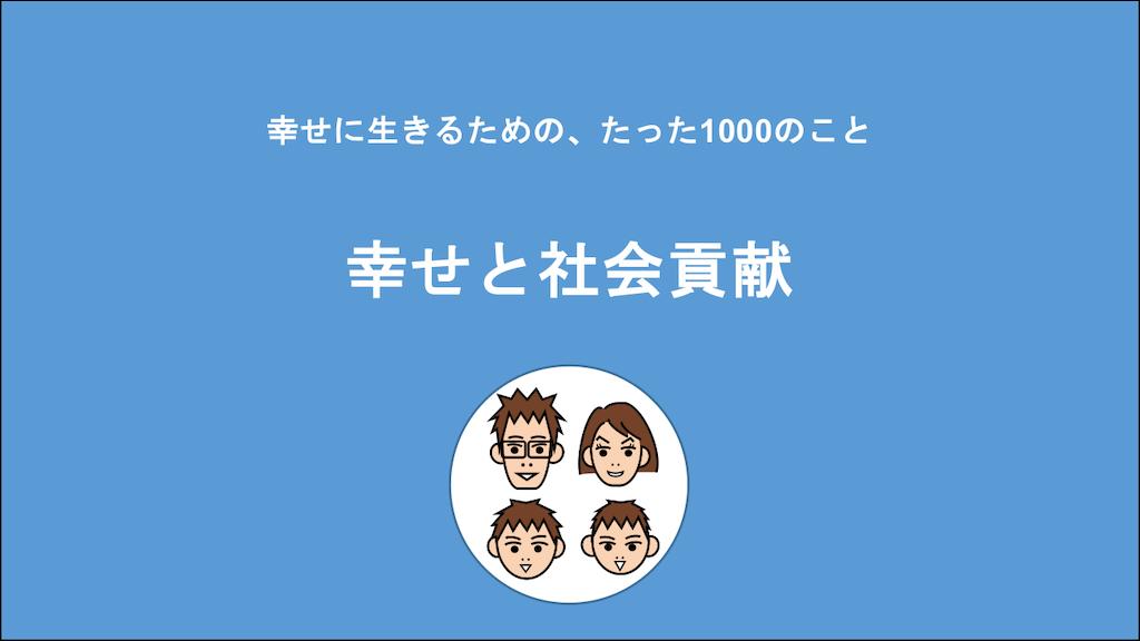 f:id:Seshio-Researcher:20210312214019p:image
