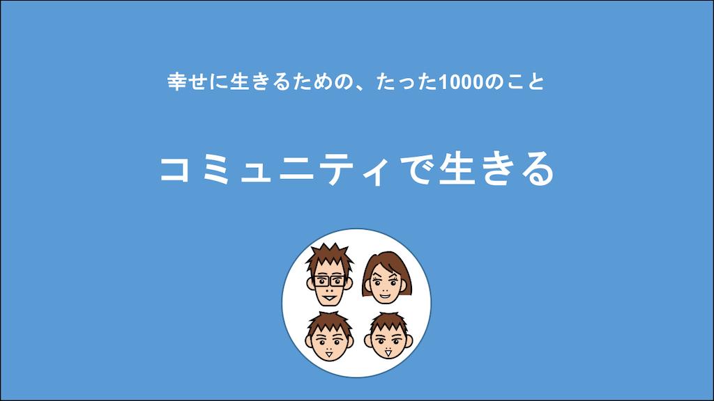 f:id:Seshio-Researcher:20210313212408p:image