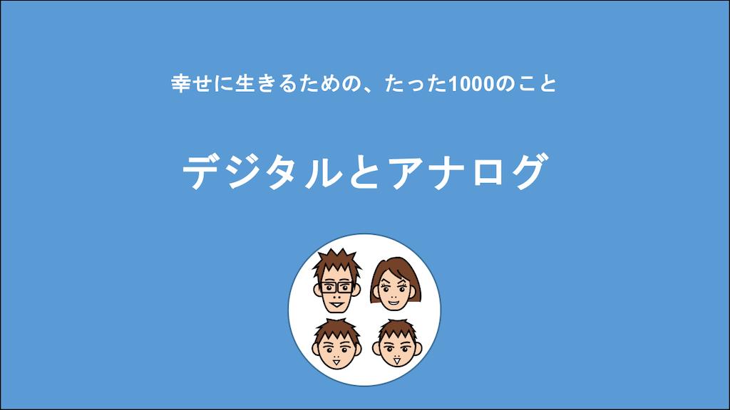 f:id:Seshio-Researcher:20210314211637p:image