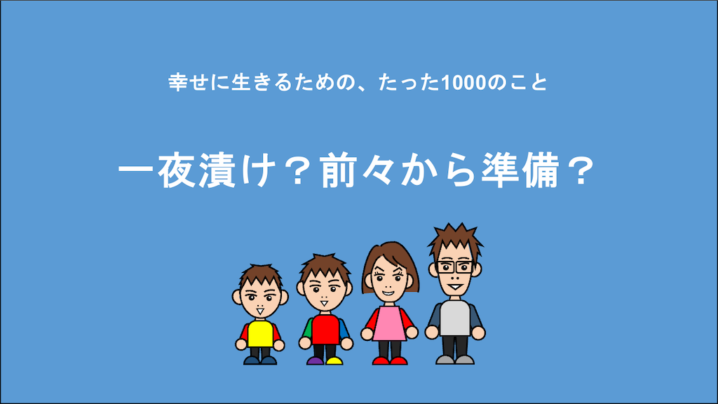 f:id:Seshio-Researcher:20210320214707p:image