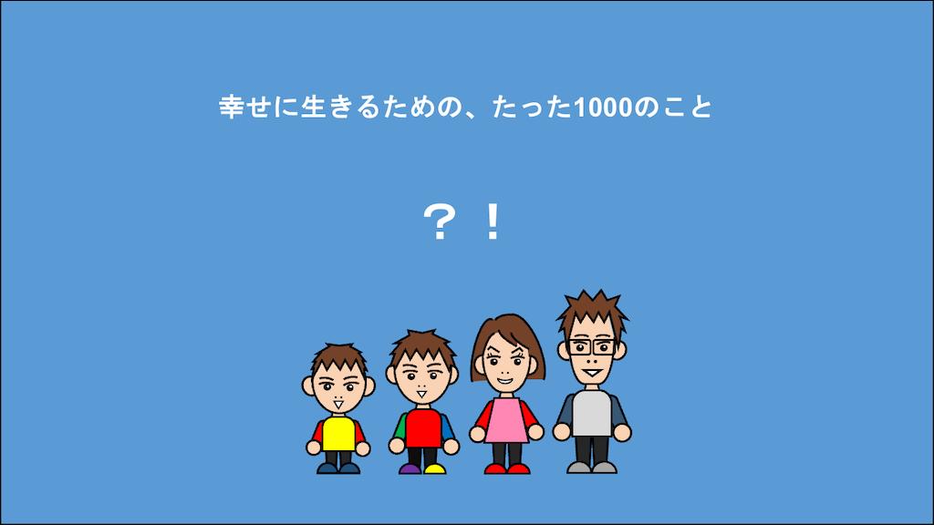 f:id:Seshio-Researcher:20210327210219p:image