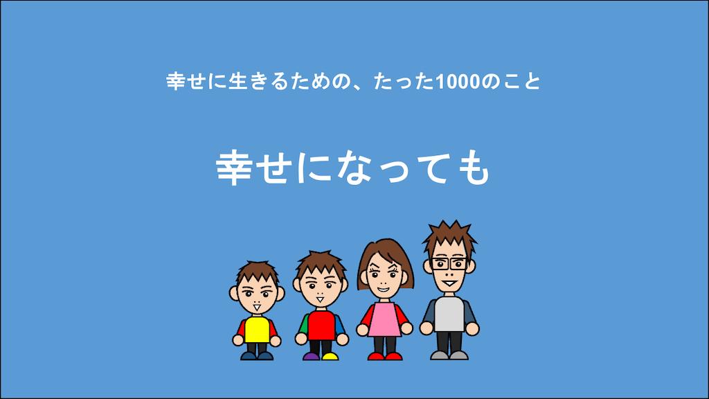 f:id:Seshio-Researcher:20210329221930p:image