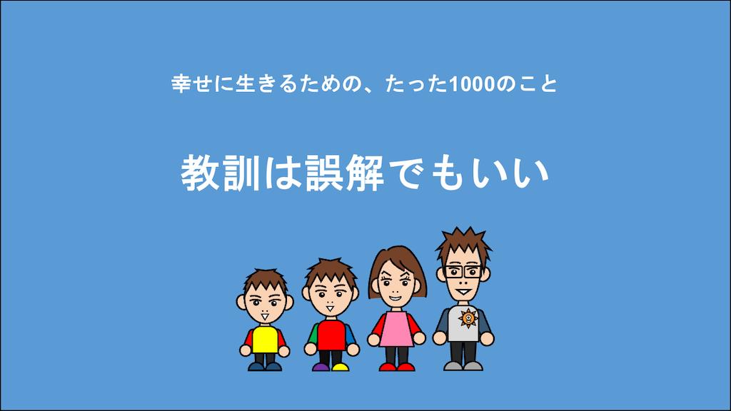 f:id:Seshio-Researcher:20210401205813p:image