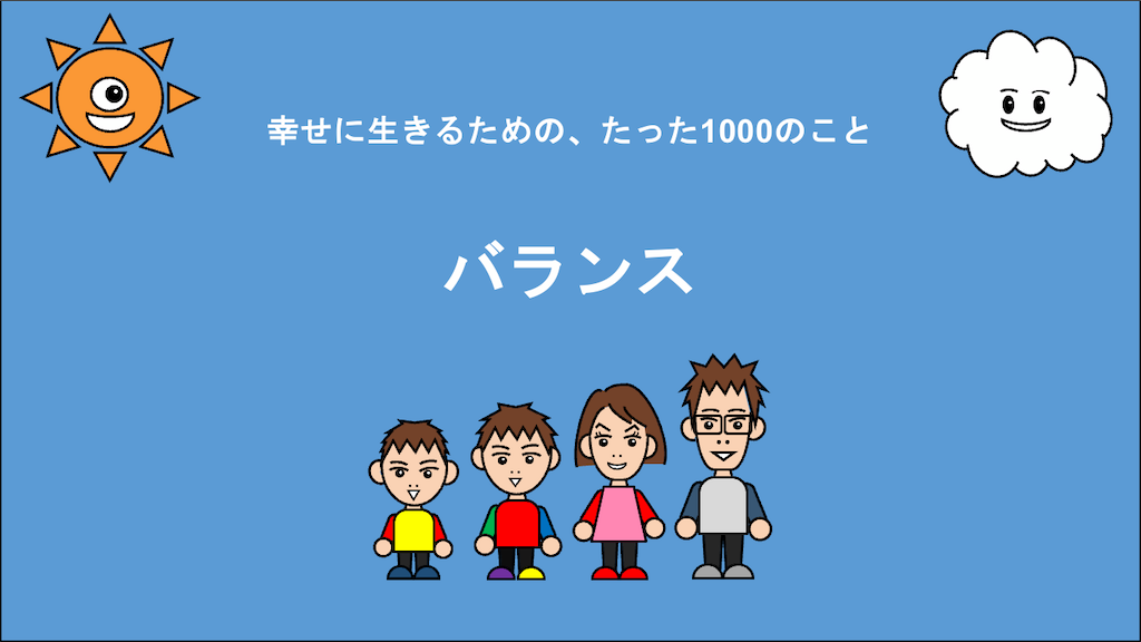 f:id:Seshio-Researcher:20210404065459p:image