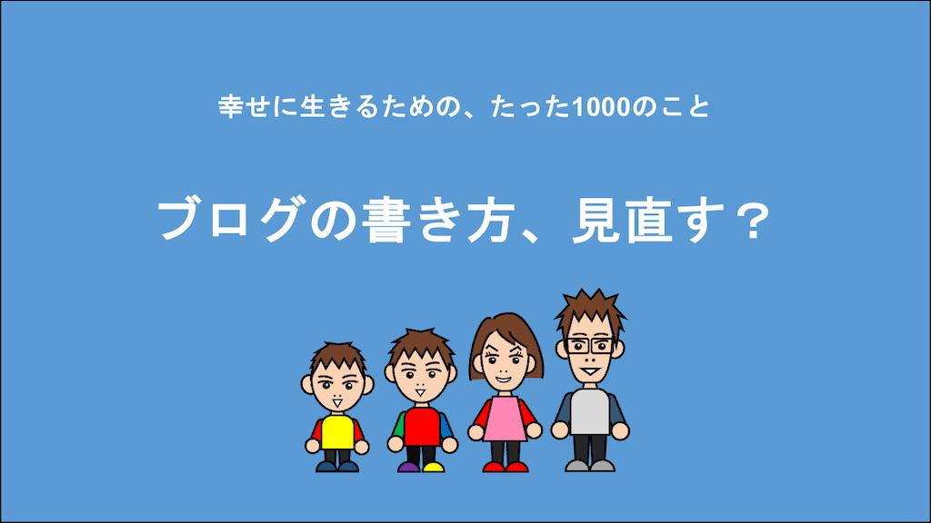 f:id:Seshio-Researcher:20210408220948p:image