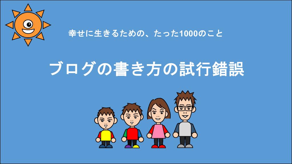 f:id:Seshio-Researcher:20210410093122p:image