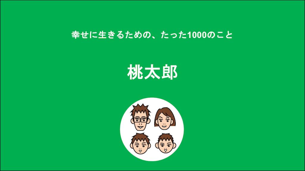 f:id:Seshio-Researcher:20210410193317p:image