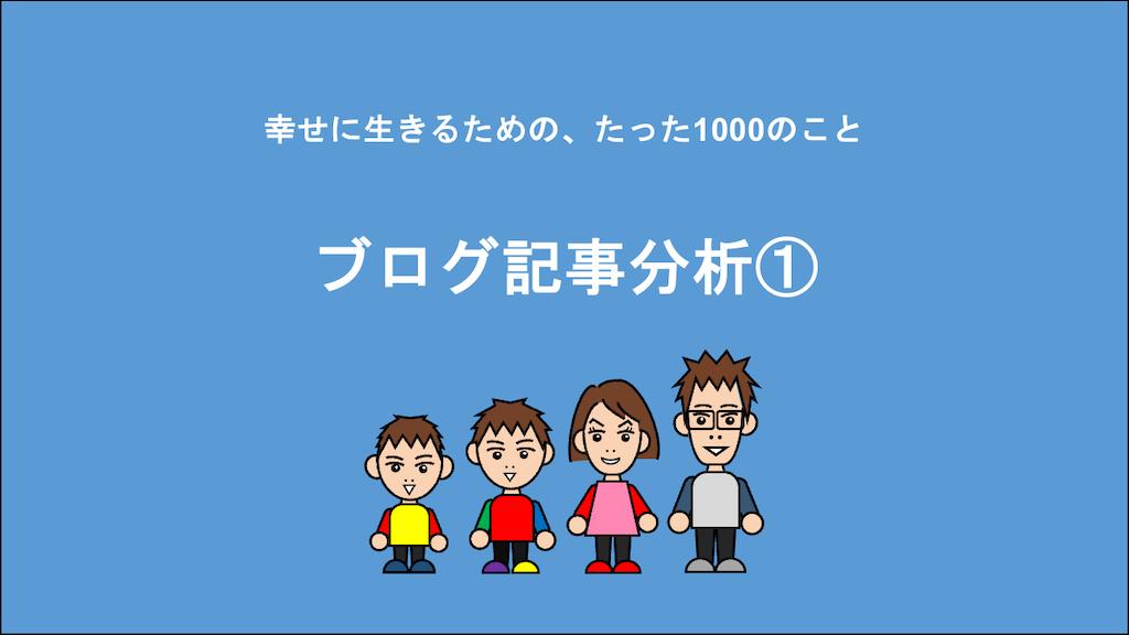 f:id:Seshio-Researcher:20210411212209p:image