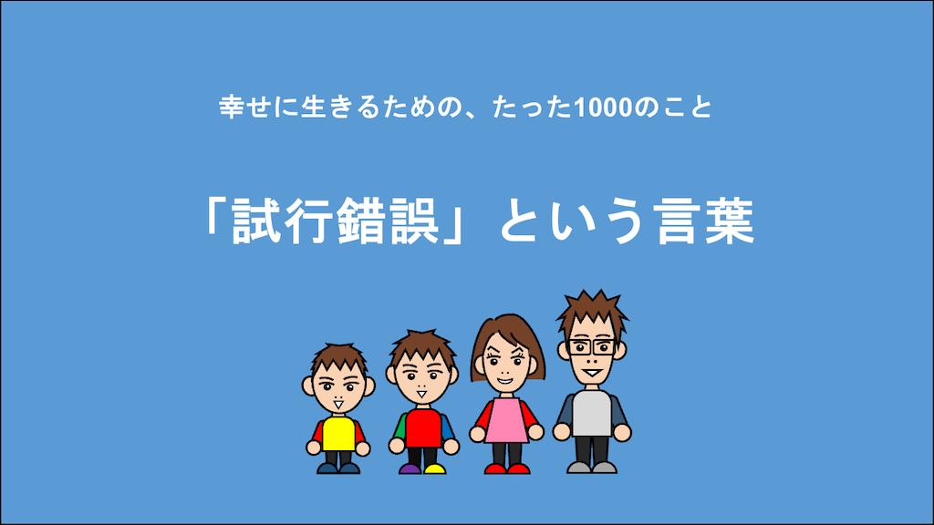 f:id:Seshio-Researcher:20210412210830p:image