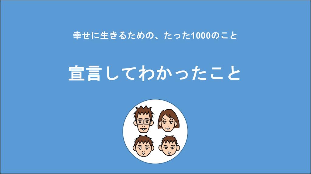 f:id:Seshio-Researcher:20210414220534p:image