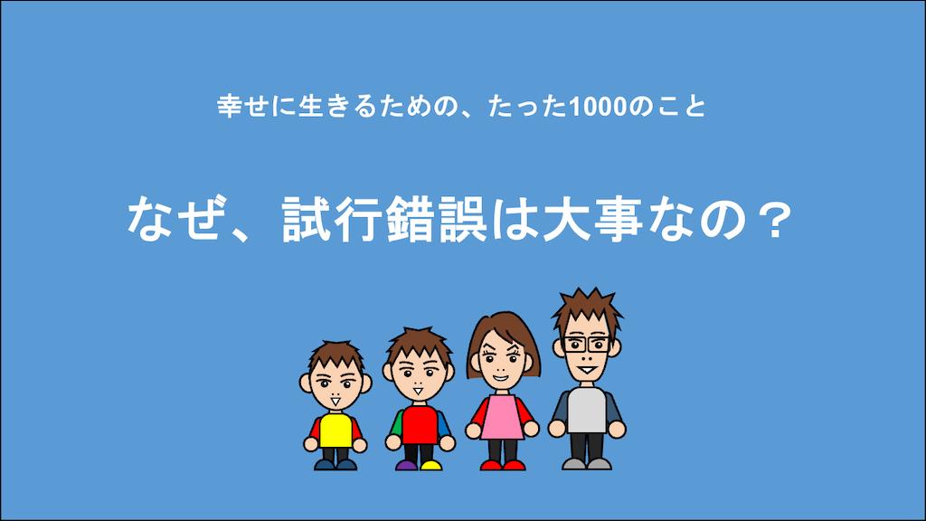 f:id:Seshio-Researcher:20210415211107p:image