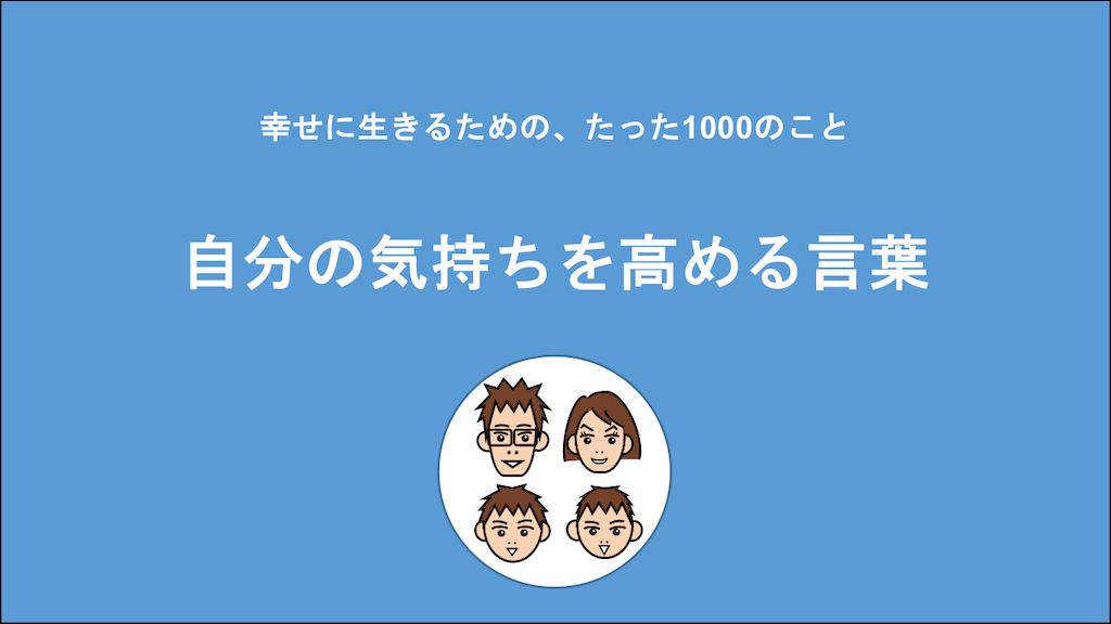 f:id:Seshio-Researcher:20210417091012p:image