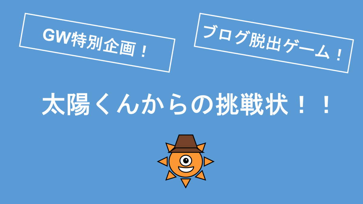 f:id:Seshio-Researcher:20210429095408p:plain