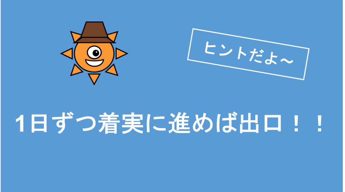 f:id:Seshio-Researcher:20210429113249p:plain