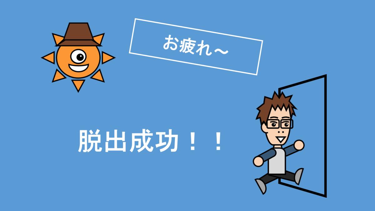 f:id:Seshio-Researcher:20210429113957p:plain