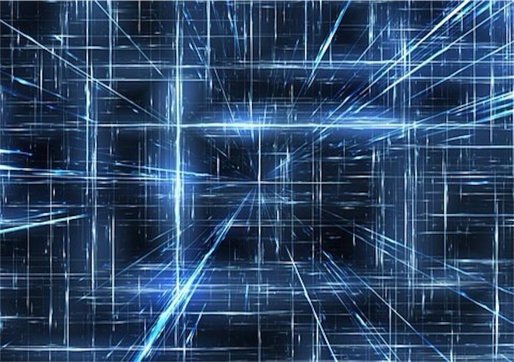 f:id:Seshio-Researcher:20210521214627j:image