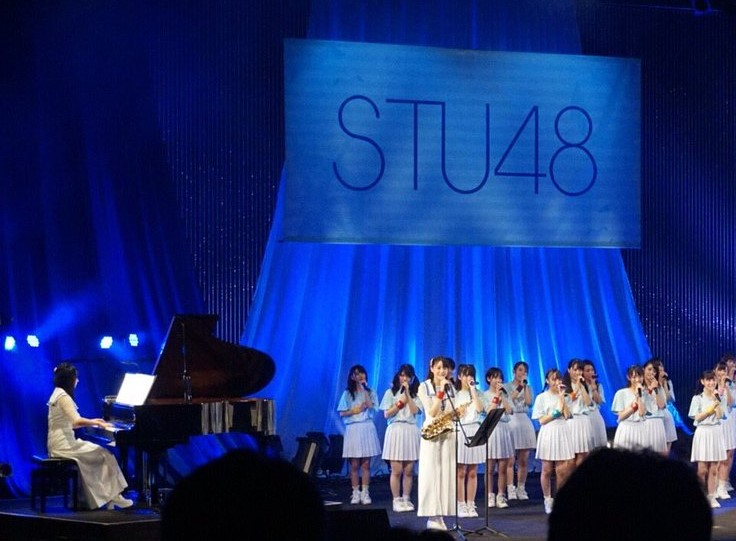 STU48チャリティーコンサート
